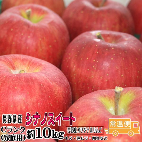 トミおじさんのお店 長野りんご_sweet-ka-10