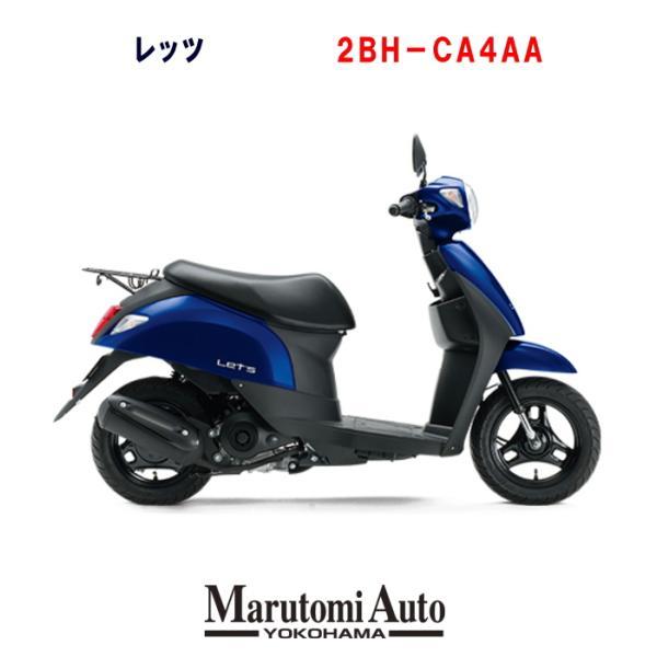 2019年モデル 新車 新型 レッツ 紺 カード支払いOK スズキ SUZUKI   50ccスクーター 原付 2BH-CA4AA パーセクブルーNo.4|marutomiauto0103