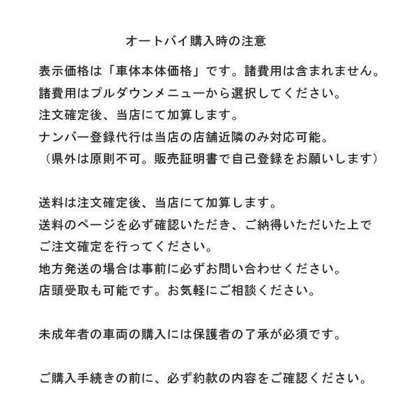 新車 YAMAHA ヤマハ シグナスX CYGNUSX 125cc スクーター バイク 原付二種 ブラックメタリック ブラック 黒 marutomiauto0103 02