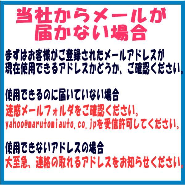 2019年 配達・発送もできます 横浜市 川崎市 東京都23区内送料無料  PAS Brace パスブレイス ブレイス  PA26B マットブラック|marutomiauto|03