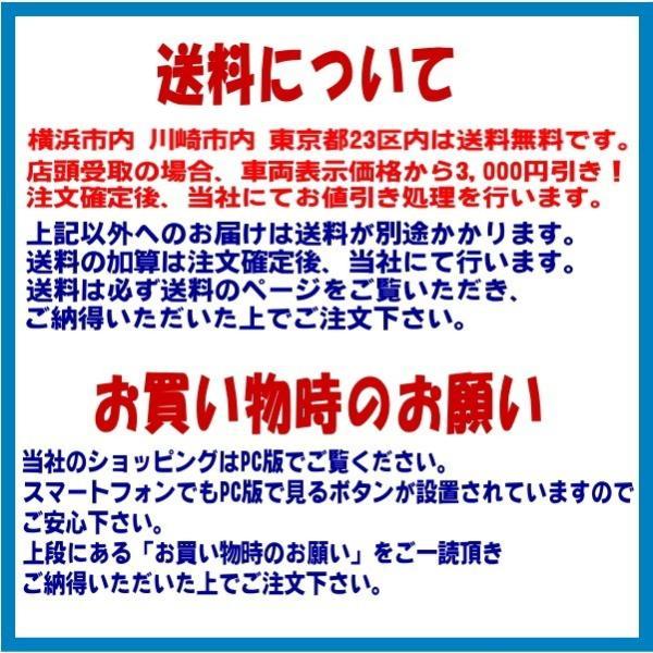 配達・発送もできます 横浜市 川崎市 東京都23区内送料無料 2018年 PAS SION-U シオンU 24型 12.3Ah PA24SU レッド|marutomiauto|02