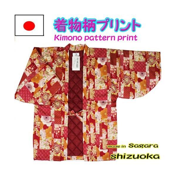 日本製 はんてん 半纏 112-770 友禅の着物の味を表現しました♪ ちゃんちゃんこ おしゃれ・どてら・部屋着・仕事着・ルームウェアー レディース 和柄|marutoyo0122