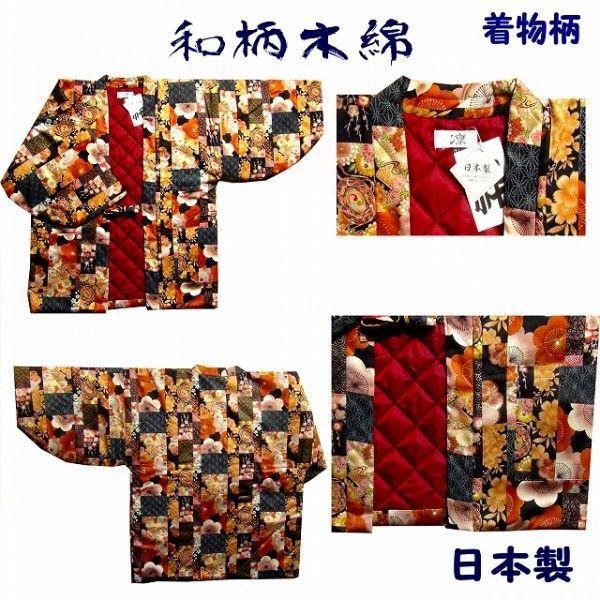 日本製 はんてん 半纏 112-770 友禅の着物の味を表現しました♪ ちゃんちゃんこ おしゃれ・どてら・部屋着・仕事着・ルームウェアー レディース 和柄|marutoyo0122|04