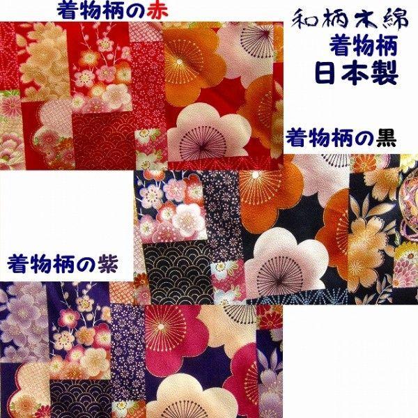 日本製 はんてん 半纏 112-770 友禅の着物の味を表現しました♪ ちゃんちゃんこ おしゃれ・どてら・部屋着・仕事着・ルームウェアー レディース 和柄|marutoyo0122|05
