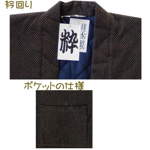 半纏 袖なし 日本製 高級刺し子の羽織 ポイント2倍 121-1803 メンズ はんてん 男性用・ 袢纏・おしゃれ・綿入れ・どてら・ちゃんちゃんこ・大きい・綿入れ|marutoyo0122|03