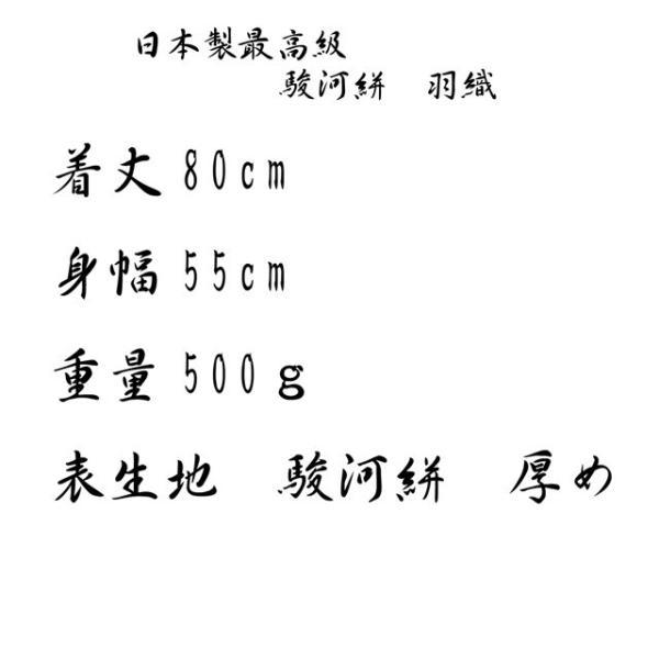 半纏 袖なし 日本製 高級刺し子の羽織 ポイント2倍 121-1803 メンズ はんてん 男性用・ 袢纏・おしゃれ・綿入れ・どてら・ちゃんちゃんこ・大きい・綿入れ|marutoyo0122|05