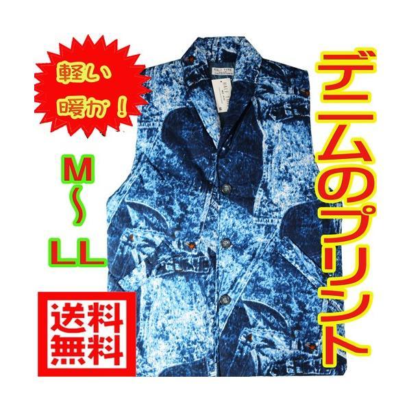 メンズ 半纏 袖なし はんてん 121-891 あったか・男性用・袢纏・ポンチョ・おしゃれ・綿入れ・どてら・ちゃんちゃんこ・大きい・ marutoyo0122