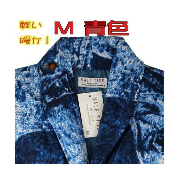 メンズ 半纏 袖なし はんてん 121-891 あったか・男性用・袢纏・ポンチョ・おしゃれ・綿入れ・どてら・ちゃんちゃんこ・大きい・ marutoyo0122 02