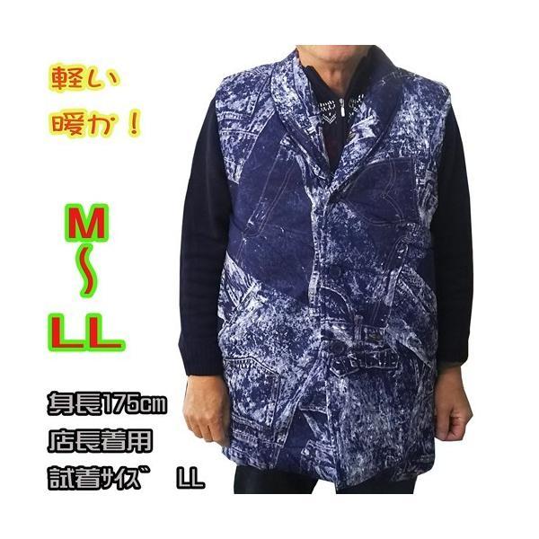 メンズ 半纏 袖なし はんてん 121-891 あったか・男性用・袢纏・ポンチョ・おしゃれ・綿入れ・どてら・ちゃんちゃんこ・大きい・ marutoyo0122 04