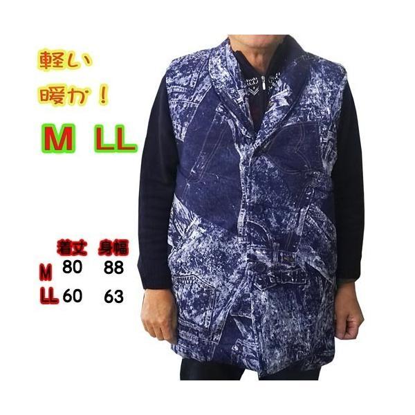 メンズ 半纏 袖なし はんてん 121-891 あったか・男性用・袢纏・ポンチョ・おしゃれ・綿入れ・どてら・ちゃんちゃんこ・大きい・ marutoyo0122 06
