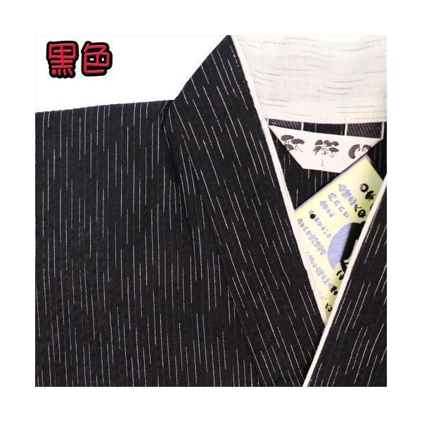 メンズ 甚平 じんべい131-1907-4 京都の手描き絵 鯉の滝登り  送料無料 ポイント2倍 紳士 父の日 ギフト 上下セット marutoyo0122 06