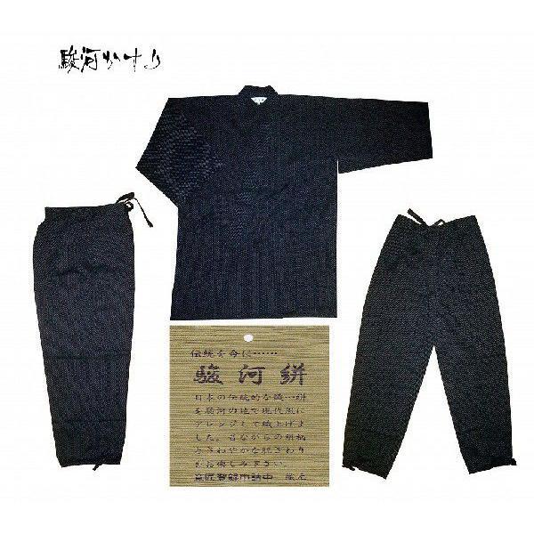 作務衣 メンズ 141-1803 厚手・日本製 送料無料 ポイント2倍 おしゃれ  高級 本格 紳士・男性用・大判 部屋着 ルームウェア 贈り物|marutoyo0122|04