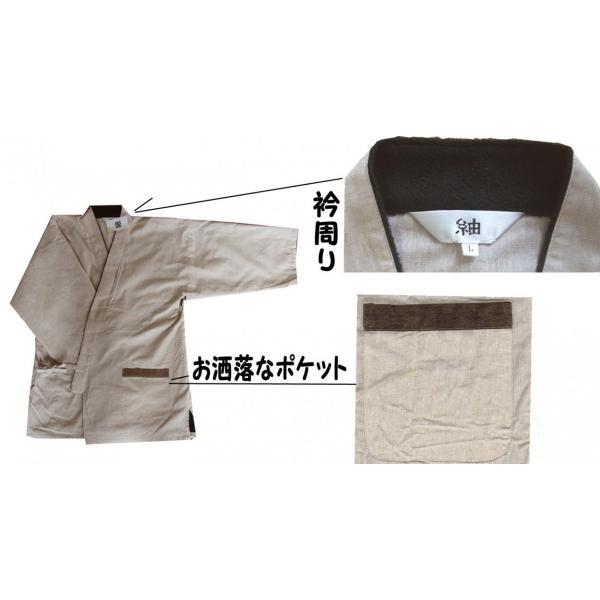 作務衣 メンズ 冬 141-19011k 送料無料 紳士 さむい・大きい・キングサイズ 冬用 さむえ どてら・中綿入り フリース裏 3L 4L 5L あすつく対応|marutoyo0122|06