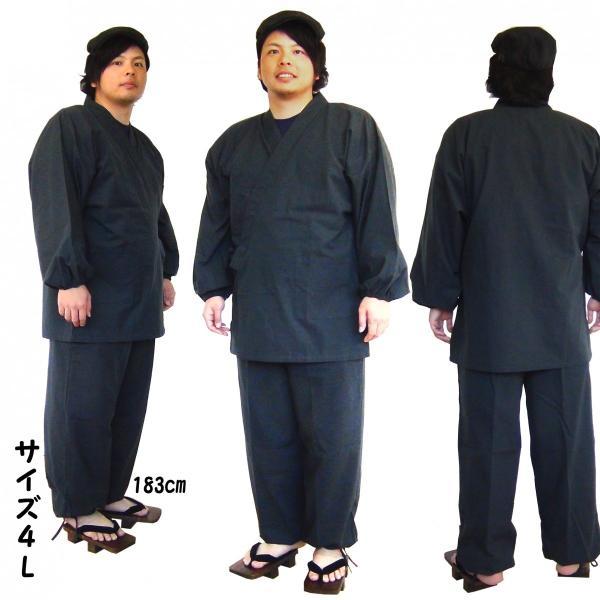 "141-1903k 大きな作務衣 メンズ ""送料無料""  大きいサイズ・大判・ さむい・男性用・作務衣♪ 3L4L5L キングサイズ どてら|marutoyo0122|02"