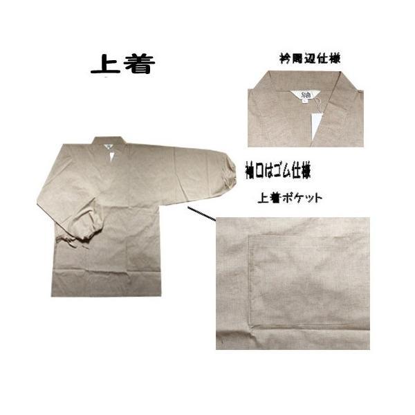 "141-1903k 大きな作務衣 メンズ ""送料無料""  大きいサイズ・大判・ さむい・男性用・作務衣♪ 3L4L5L キングサイズ どてら|marutoyo0122|03"