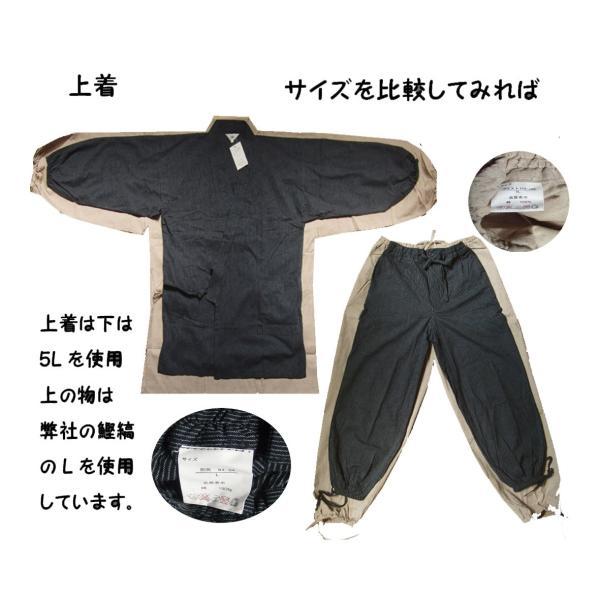 "141-1903k 大きな作務衣 メンズ ""送料無料""  大きいサイズ・大判・ さむい・男性用・作務衣♪ 3L4L5L キングサイズ どてら|marutoyo0122|05"