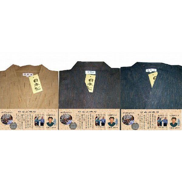 作務衣 メンズ 141-2011 高級作務衣 日本製 送料無料 ポイント2倍  スラブ織り おしゃれ 厚地・大判・紳士 上下セット 春 秋 冬用 ルームウェア・どてら|marutoyo0122|02