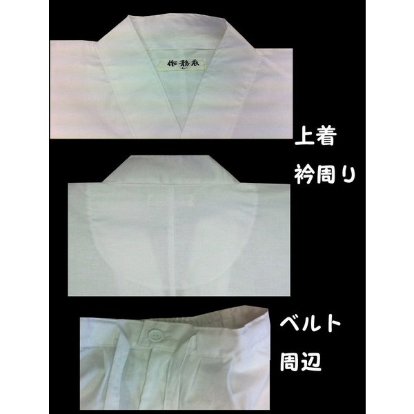 作務衣 白 おしゃれ 141-2012 日本製  メンズ S〜LL 本格・高級さむえ・大判 紳士 綿100%  ルームウェア 作業着|marutoyo0122|03