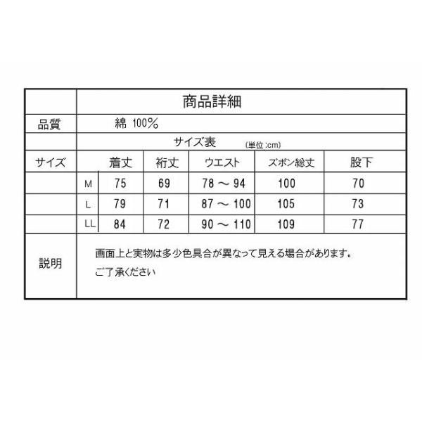 作務衣 白 おしゃれ 141-2012 日本製  メンズ S〜LL 本格・高級さむえ・大判 紳士 綿100%  ルームウェア 作業着|marutoyo0122|04