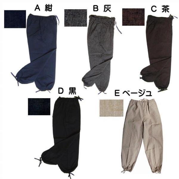 作務衣 パンツ 1903 ズボン  送料無料  丈夫で着やすい「本紬織り」 ルームウェア さむえ 男性用 紳士 メンズ M L LL おしゃれ 替えズボン もんぺ|marutoyo0122|03