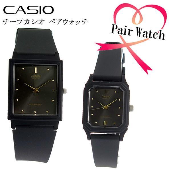 ペアウォッチ カシオ クオーツ 腕時計 MQ38-1A LQ142E-1A|marutto-markets