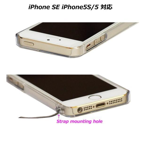 iPhone5/5S/SE ハードスマホケース キンガム チェック|marutto-markets|06