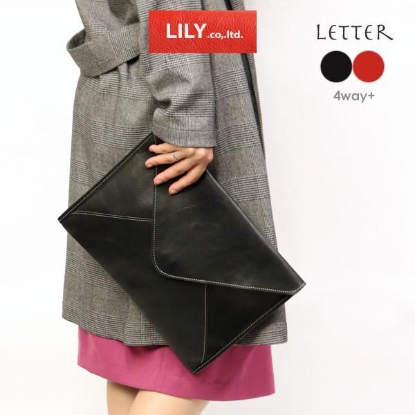 REALMIND リアルマインド LILY  Lasser Faire  日本製牛革のレター型4way+クラッチ M