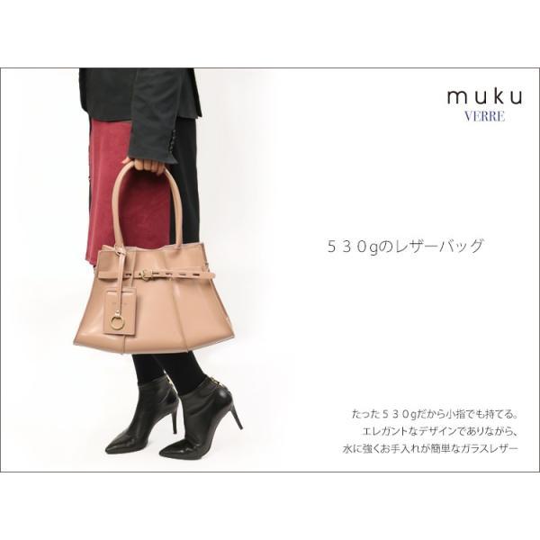 muku VERRE 艶やかで軽い。エレガントガラスレザーバッグ Mサイズ   MONTEROSA モンテローザ ムク