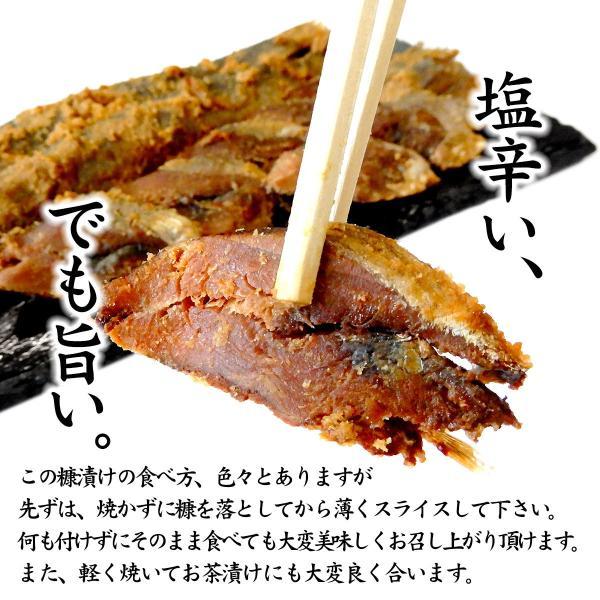 (石川県 特産品)熟成いわし糠漬け(こんかいわし/へしこ) :3匹入り×1袋|maruya|03