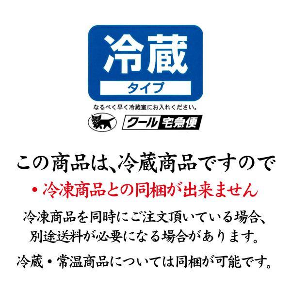 (石川県 特産品)熟成いわし糠漬け(こんかいわし/へしこ) :3匹入り×1袋|maruya|04