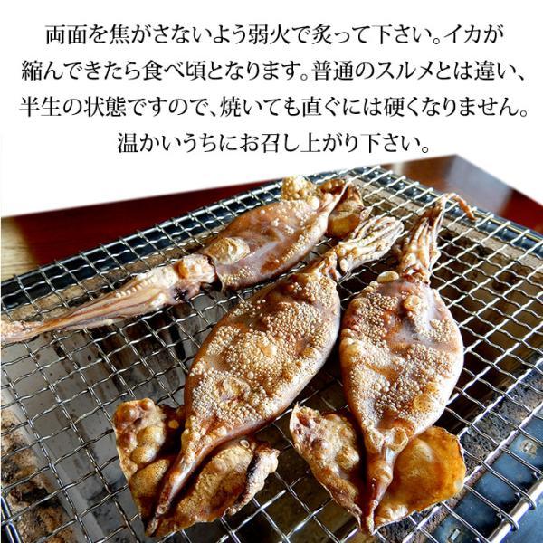 (福井県産)熟成わた入り 丸干しイカ(もみいか):3〜5枚入り×1袋|maruya|03