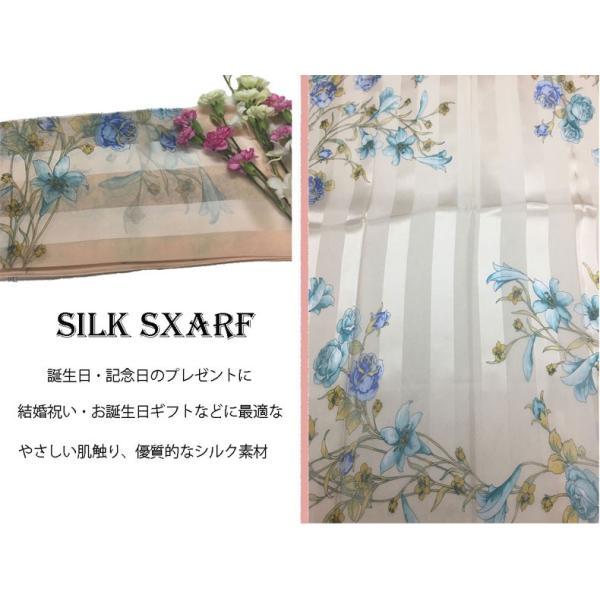 シルクスカーフ日本製 9065 横浜シルクスカーフ 四方形スカーフ レディーススカーフ 母の日 プレゼント用 ギフト包装 欧米デザイン 3色あり|maruyama-trade|03