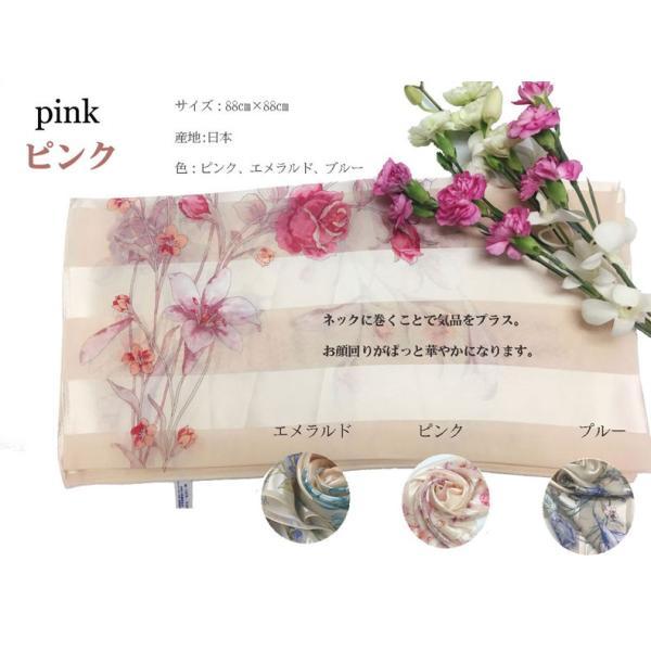 シルクスカーフ日本製 9065 横浜シルクスカーフ 四方形スカーフ レディーススカーフ 母の日 プレゼント用 ギフト包装 欧米デザイン 3色あり|maruyama-trade|05