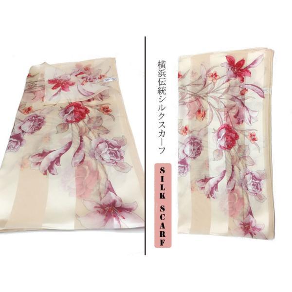 シルクスカーフ日本製 9065 横浜シルクスカーフ 四方形スカーフ レディーススカーフ 母の日 プレゼント用 ギフト包装 欧米デザイン 3色あり|maruyama-trade|04