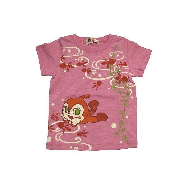 アンパンマン ドキンちゃん 半袖Tシャツ(90)(95)