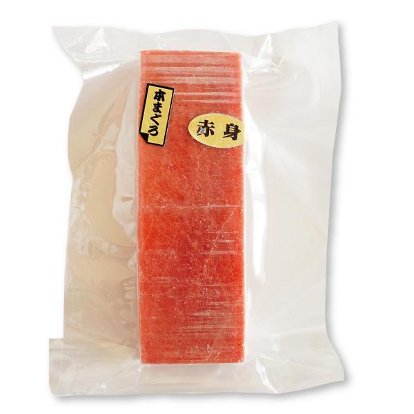 本マグロ 赤身 刺身 サク 約200g 生食用 2〜3人前 クロマグロ 極上品 冷凍