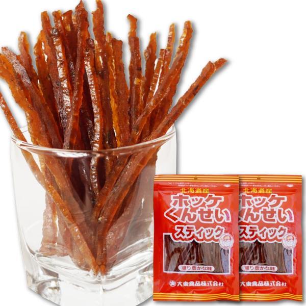 北海道産 ホッケ燻製スティック 78g×2袋 ホッケスティック 薫香強め 燻製スティック ホッケ 干物