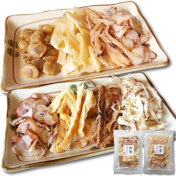 イカ燻製 さきいか いかくん ホタテ バラエティー (YS) 計270g/6種入 ほたて こがね 珍味 おつまみ