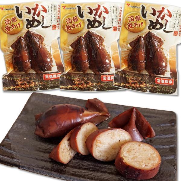 いかめし 函館釜あげ 6尾 函館製造 本場の味わい ご当地グルメ 常温保存 食べたいときにチンするだけ