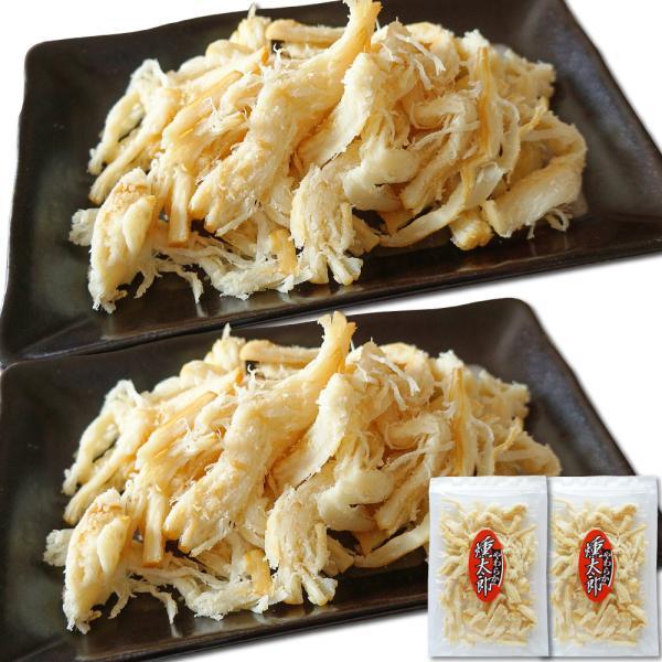珍味 おつまみ 燻製 さきいか 150g×2袋 やわらか いかくん ふんわり しっとり イカ珍味 やわらかい 燻太郎