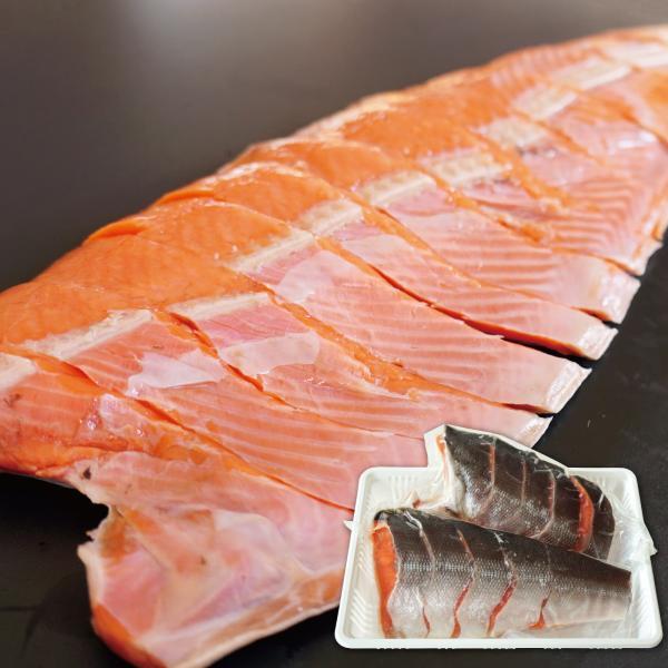天然紅鮭 約1kg 甘塩 半身姿切り 切り身