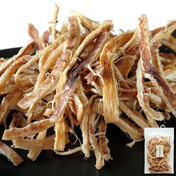 やわらか するめ あたりめ 140g やわらかい 北海道産 スルメ やさしい甘さ しっとり お試し