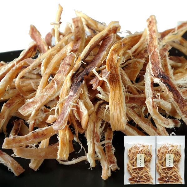 やわらか するめ あたりめ 140g×2袋 やわらかい 北海道産 スルメ やさしい甘さ しっとり お試し