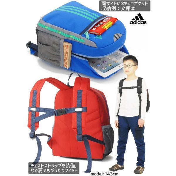 45918b9ec106 ... 【SALE】 アディダス adidas リュックサック キッズ ジュニア 全5色 13リットル デイパック バック ...