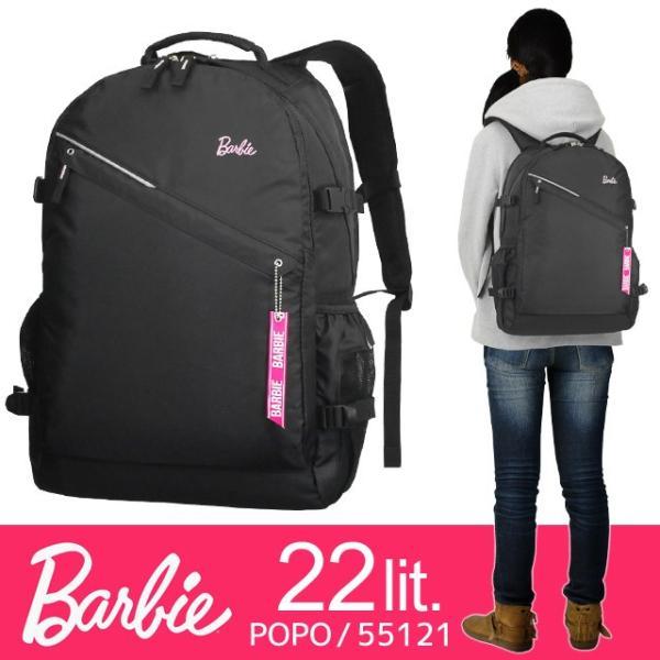 バービー Barbie リュックサック ブラック 22リットル ポポ 可愛い デイパック 通学 可愛い シンプル 女子 スクールバッグ スクバ 通学リュック 人気 55121