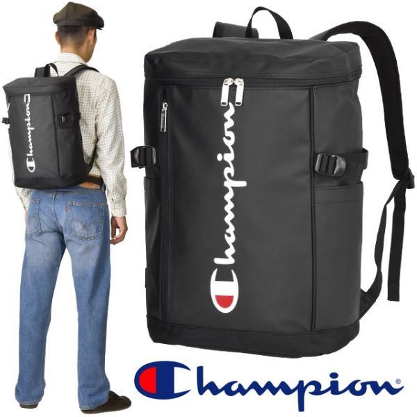 ca489b29cd0c チャンピオン リュック ボックス型 ブラック 23リットル Champion バレル スクエア 男子 女子 スクールバッグ 人気 55511 ...