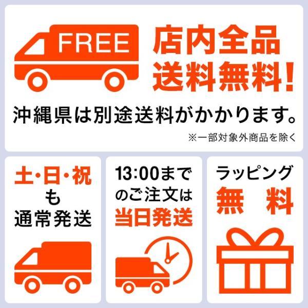 吉田カバン ポーター スモーキー ウエストバッグ ウエストポーチ ブラック/ネイビー PORTER SMOKY 592-07507|maruzen-bag|05