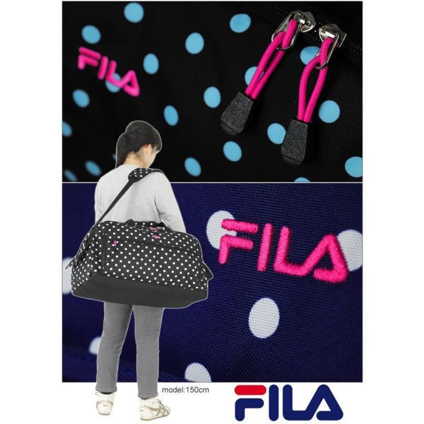 フィラ FILA ボストンバッグ 60センチ 42リットル 修学旅行バッグ かわいいボストンバッグ 林間学校 女子 女子高生 7398