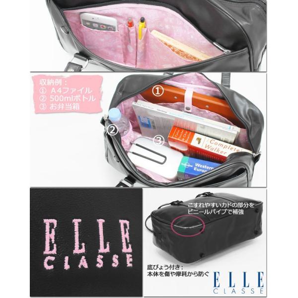 スクールバッグ エル クラス ELLE CLASSE (エル クラス) 合皮 44センチ 通学かばん 学生カバン スクールバック 女子 通学 可愛い スクバ EL429 maruzen-bag 03