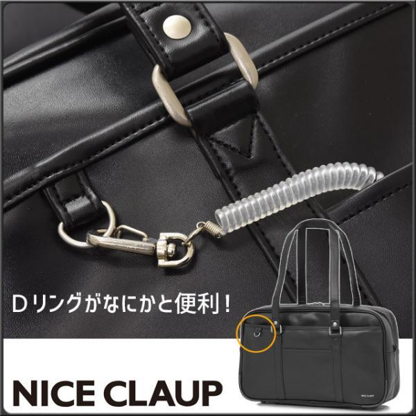 ナイスクラップ NICE CLAUP スクールバッグ 合皮 44センチ 通学 女子 可愛い スクバ NC340|maruzen-bag|03